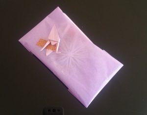 Cadeau origami Chiawaze