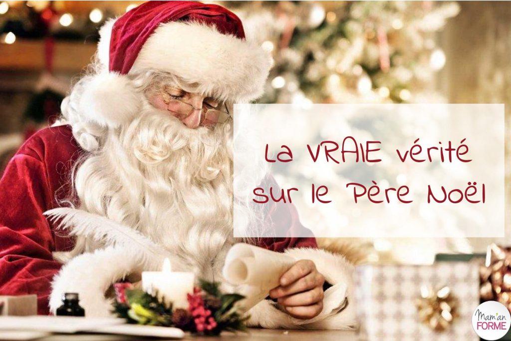 Découvre la VRAIE vérité à cette question : le Père Noël existe t'il? Bien sûr que oui!!!